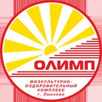 """ФОК """"ОЛИМП"""" — Спортивное питание, упражнения, лечение."""