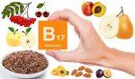 В каких продуктах витамин b17 – Витамин В17: в каких продуктах содержится, инструкция по применению